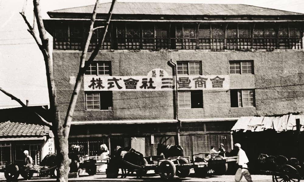 مقر اولیه سامسونگ