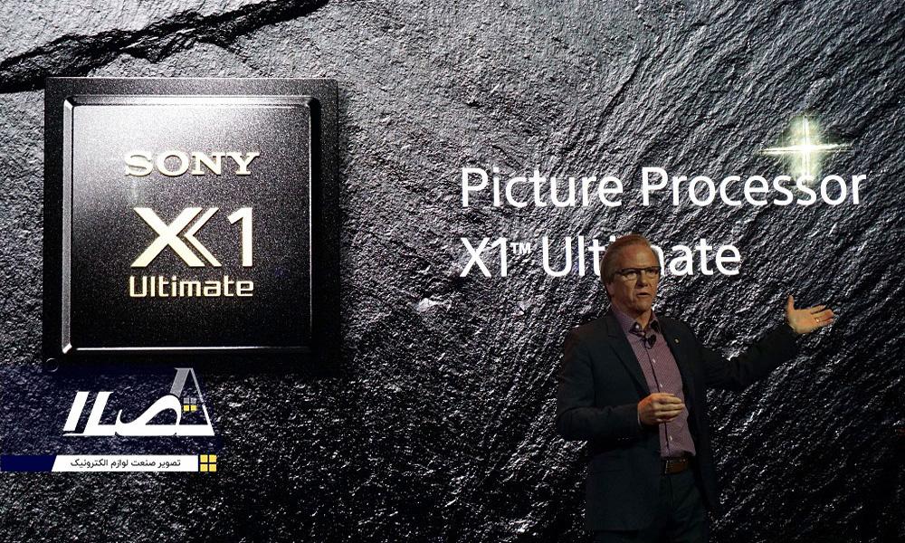 پردازنده Ultimate X1