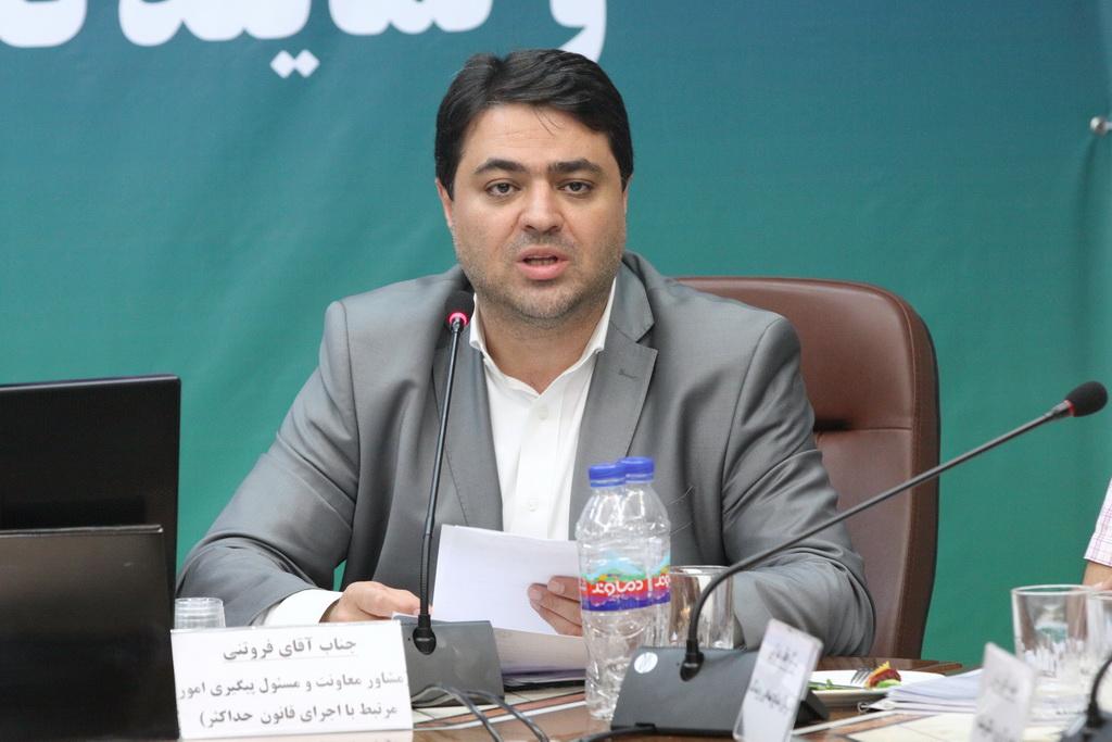 کیوان گردان مدیرکل لوازم خانگی وزارت صمت