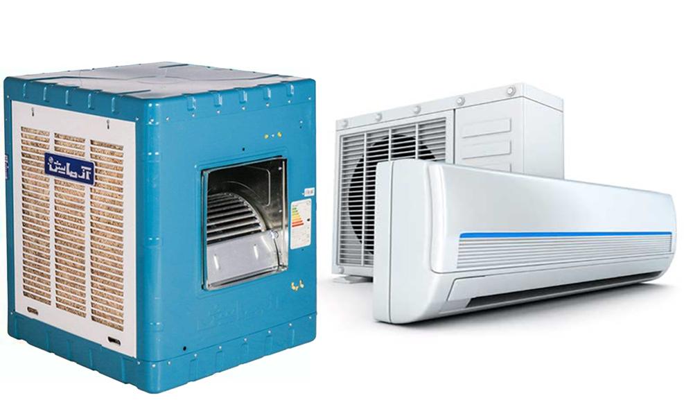 مقایسه کولر آبی، کولر گازی