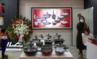 نمایشگاه لوازم خانگی کرمانشاه برپا شد