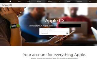 اپل ای دی چیست و چه کاربردی دارد؟