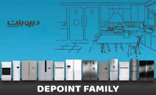نقد و بررسی يخچال فريزر ديپوينت