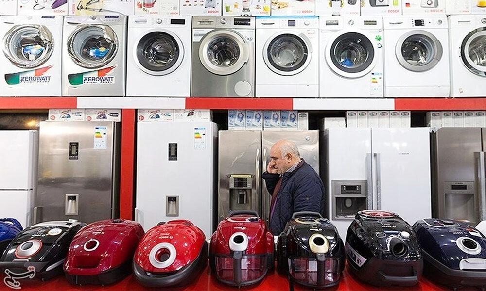 کدام برندهای ایرانی لوازم خانگی افزایش قیمت داشتند؟
