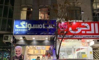 بازگشت سامسونگ و ال جی به کشور ممنوع است