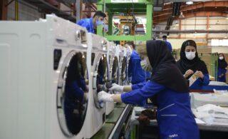 خط تولید ماشین لباسشویی سام افتتاح شد