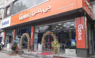 شعبه جدید فروشگاه جیپلاس افتتاح شد+ گزارش تصویری