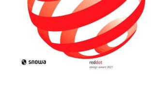 «اسنوا» در فهرست برندگان جایزه طراحی Reddot 2021