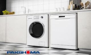 آیا ماشین لباسشویی پاکشوما خوبه؟