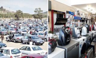 دعوای زرگری خودروسازان و انجمن صنفی لوازم خانگی/پایی که از گلیم بیرون زد