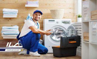 راهنمای تعمیر لباسشویی در منزل