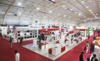 ثبتنام ۲۸۰ شرکت داخلی در نمایشگاه لوازم خانگی