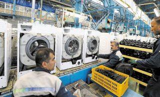 نارضایتی از عرضه مواد اوليه تولید لوازم خانگی در بورس