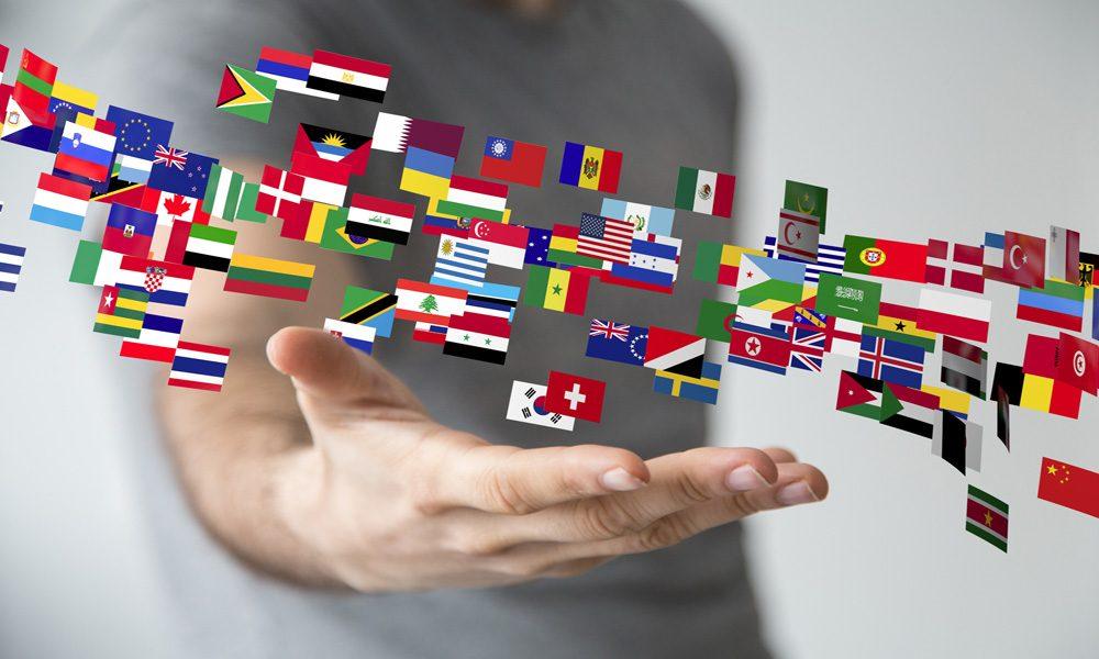 مفهوم برند ملی در سطح بینالملل